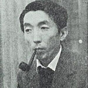 Yassé Tabushi